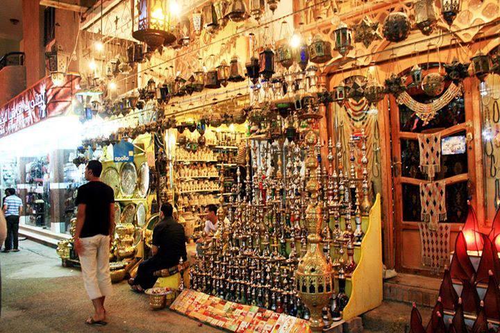 Hurghada Boutiquen